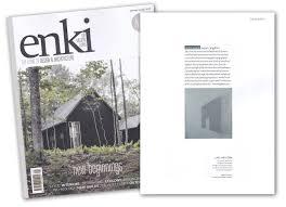 100 Contemporary Design Magazine Susan Laughton Artist Enki Magazine Feature