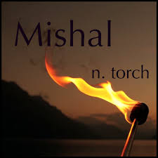 Boys Name Mishal Meaning Torch Origin Arabic