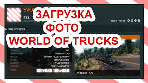Загрузка фото на World Of Trucks [ATS & ETS 2] - Clipzui.com Steam Community Guide How To Do The Polar Express Event Established Company Profile V11 Ats Mods American Truck On Everything Trucks The Brave New World Of Platooning World Trucks Multiplayer Fixed Truckersmp Forum Screenshot Euro Truck Simulator 2 By Aydren Deviantart Start Your Engines Of Rewards Cyprium News Scania Streamline Wiki Fandom Powered Wikia Ets2 I New Event Grand Gift Delivery 2017 Interiors Download For Review Pc Games N