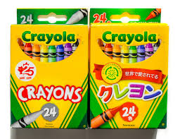 Crayola Bathtub Crayons Collection by International 24 Count Crayola Crayons What U0027s Inside The Box