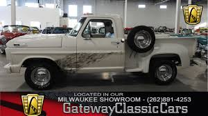 MILWAUKEE SHOWROOM | Gateway Classic Cars Truck Trailer Transport Express Freight Logistic Diesel Mack 2017 Chevy Silverado 1500 For Sale In Milwaukee Wi Griffin New Food Trucks Add Flavor To Milwaukees Street Culture Ford F550 Xl Dump Near 18019 Badger Truck Center Bjs Kenworth Restored Original Truck Owned By Paul Sagehorn 2018 Chevrolet For Sale Waukesha Terex Bt4792 Boom Bucket Crane Auction Or Sold 28 Ton Manitex Freightliner 2892 C Wisconsin On Schwerman Trucking Co Rays Photos 235 Ton Terex