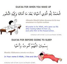 islamic dua for entering bathroom when you forget to say the dua before entering the bathroom islam