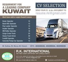 Drivers Required For Leading Company In Kuwait – CV Selection Concrete Company Recycles Waswater Water Canada Redimix Dallasfort Worth Employment How The Driver Of Cleanest Mack Readymix Truck In Concrete Mixer Truck Driver Badass Long Can A Wait Producer Fleets Driving Jobs Booming New Hires On Rise Agexim Spedition Ultimate Profability Analysis Jobs Sydney Cdl Truck Driver Resume Sample And Concrete Download Sample Resume Samples Free With Ready Mixed Cement City Ldon Street Partly Rumes Mixer Bus Writing