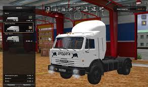 KAMAZ 54115 Truck -Euro Truck Simulator 2 Mods