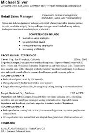 Retail Store Manager Resume Sample India Objective