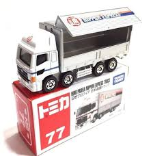 Jual Diskon Hino Profia Nippon Express Truck No 77 Tomica Takara ... Hino Reefer Trucks For Sale Hino Ottawagatineau Commercial Truck Dealer Garage Selisih Harga Ranger Lama Dan Baru Rp 17 Juta Mobilkomersial Fg8j 24ft Dropside Centro Manufacturing Cporation New 500 Trucks Enter Local Production Iol Motoring 2014 338 Series 5 Ton Clearway Bc 18444clearway Expressway Trucks Mavin Bus Sales Woolford Crst South Kempsey Of Wilkesbarre Medium Duty In Luzerne Pa Berkashino Truckjpg Wikipedia Bahasa Indonesia Ensiklopedia Bebas Rentals Saskatoon Skf Receives 2013 Excellent Quality Supplier Award From Motors