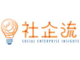 si e social entreprise about social innovation award 2017