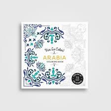 Coloring Books Near Me Vive Le Color Arabia Adult Book In De Stress