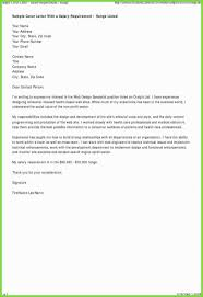 Cover Letter Morgan Stanley 45 Luxury Jp Awesome Resume Example