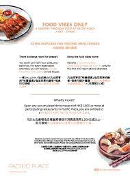 cuisine du jour plat du jour 4 course dinner tasting menu by plat du jour