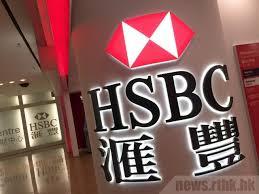 hsbc siege hsbc shares stumble buyback plan fails to impress rthk