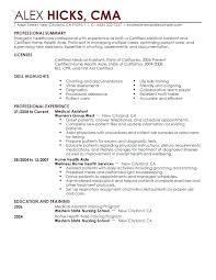 Healthcare Resume Examples Professional Resources Quality Management