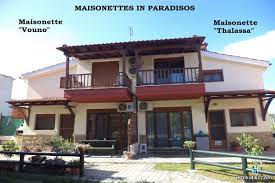100 Maisonette House S In Paradisos Beach Neos Marmaras Sithonia