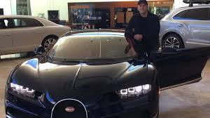 Woke Up In A New Bugatti: Tilman Fertitta Now Owner Of Only Bugatti ...
