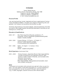 Beautiful Personal Profile Statement For R Examples About Example ... Summary Example For Resume Unique Personal Profile Examples And Format In New Writing A Cv Sample Statements For Rumes Oemcavercom Guide Statement Platformeco Profiles Biochemistry Excellent Many Job Openings Write Cv Swnimabharath How To A With No Experience Topresume Informative Essays To