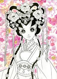 102 Best Asian Vintage Coloring Images On Pinterest