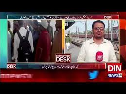 Reporters Desk With Ali Niazi Monday 27th August 2018