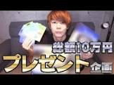 CLAY (ゲーム実況)