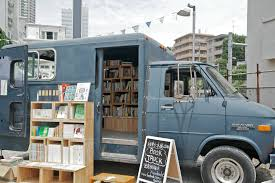 Book Truck, Japan | Unique Libraries And Bookstores | Pinterest ... Book Truck This Is How We Roll Lapel Pin Set Strand Magazine The Wheels On The Truck By Steve Metzger Scholastic Trucks Line Up Book Jon Scieszka David Shannon Loren Long Mediatechnologies Hard Cover Story Little Red Fire Harvey Norman Photos Wwwscalemolsde Book At Work Vol4 Green Desert Buddy Products Platinum 37 In 3shelf Steel Library Truck5416 My Big Roger Priddy Macmillan Forklift Safety Inspection Checklist Equipment Log First Of Trucks Bettys Consignment
