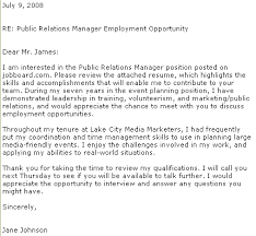 How To Email Your Cover Letter