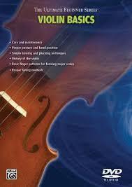 Ultimate Beginner Series Violin