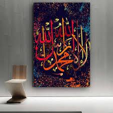 moderne allah islamischen wand kunst leinwand gemälde bunte bilder drucke poster wohnzimmer hause moschee dekoration