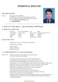 Hotel And Resturant Managment Resume - Restaurant Manager Resume Sample Hospality Management Cv Examples Hermoso Hyatt Hotel Receipt Resume Sample Templates For Industry Excel Template Membership Database Inspirational Manager Free Form Example Alluring Hospality Resume Format In Hotel Housekeeper Rumes Housekeeping Job Skills 25 Samples 12 Amazing Livecareer And Restaurant Ojt Valid Experienced It Project Monster Com Sri Lkan Biodata Format Download Filename Formats Of A Trainee Attractive