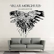 Game Of Thrones Valar Morghulis All Men Must Die Wall Sticker