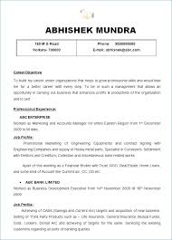 Sample Resume For Call Center Job Bank Jobs Freshers Inspirational Format