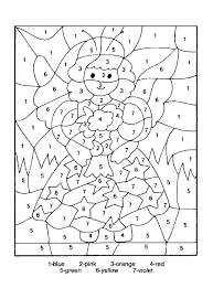 Addition Coloring Worksheets Second Grade Page Math 2nd Printable