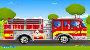 Пожарная Машина Мультики про Машинки Игры для детей Fire Truck Game ... Super Magic Mini Red Truck Rescue Fire Engine Kids Toys Stunning Good Coloring Pages Imagine U Unknown Funs Cool Cars Getcoloringpages Com 3 Easy Acvities For Safety Lalymom Giant Floor 24 Pc Corner Pinterest 911 Driving School Simulator Games Q Amazoncom Race Toy Car Game For Toddlers And Advertise On A City Apparatus Engine Racing Bruder 02771 Man Autopompa Vigili Del Fuoco Var Amazonit 3583 Bytes