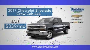 Broadway Chevrolet Green Bay, WI; BIGGEST Car, Truck, SUVs SALE Of ... Used Trucks For Sale National My 98 Isuzu 4 X Art Cartruck Is Still For Sale Pictured Out New 72018 Ford Cars Suvs In Reading Pa New Logging Trucks Setting Up For 2017 Ila Conference Trade Show Scania Lorrys Trucks Lorry Truck Cab Cabs Front Fronts Vehicle 2008 Toyota Tacoma Prerunner V6 Super Clean Fresh Trade Chevy Dealers Pittsburgh Baierl Chevrolet Wexford Barraza Company Phoenix Food Roaming Hunger Our Services Mack Tow Bike Any Car The Dealership Caught Thunderstorm Concrete With Work Me