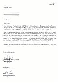 Gallery of 40 proven letter of support templates financial for