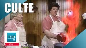 la cuisine de maite culte le bêtisier de maïté complet archive ina