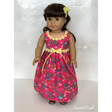 Dolls LuLus For Baby