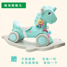 Compare New Products Children Rocking Horse Small Wooden ... Antique Wood Rocking Chairantique Chair Australia Wooden Background Png Download 922 Free Transparent Infant Shing Kids Animal Horses Multi Functional Pink Plush Pony Horse Ride On Toy By Happy Trails Lobbyist Rocker For Architonic Rockin Rider Animated Cheval Bascule Rose Products Baby Decor My Little Pony Rocking Chair Personalized Two Sisters Plust Ponies Prancing Book Caddy Puzzle Set Little Horses Horse Riding Stable Farm Horseback Rknrd305 Home Plastic Horsebaby Suitable 1