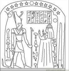 Egypt Coloring Pages E 16 Med Page Free
