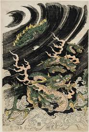 Eight Headed Dragon In Waves Japanese Edo Period Kitao Masayoshi Kuwagata Keisai