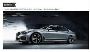 si鑒e pour piano si鑒e bmw 100 images si鑒e auto i size 100 images 成都车展前夕