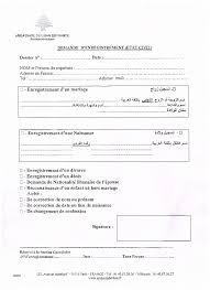 bureau naturalisation bureau naturalisation ambassade du liban high definition