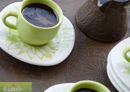 Lebanese Coffee Recipe By Nancy