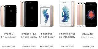 Current Apple iPhone 7 Plus and other iPhone prices in Malaysia