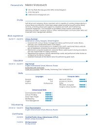 Resume Examples By Real People: Library Assistant Resume ... Librarian Resume Sample Complete Guide 20 Examples Library Assistant Samples And Templates Visualcv For Public Review Quinlisk Hiring Librarians 7 Library Assistant Resume Self Introduce Specialist Velvet Jobs Clerk Introduction Example Cover Letter Open Cover Letters Letter Genius Resumelibrary On Twitter Were Back From This Years Format Floatingcityorg Information Security Analyst And