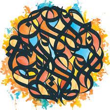 Glossary Of Islam