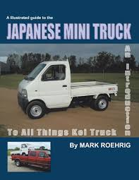 Japanese Mini Truck: An Introduction To All Things Kei Truck: Mark ...