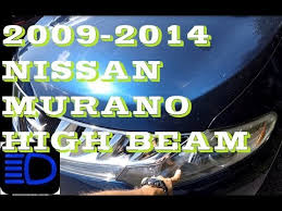 how to replace change high beam light bulb in 2009 2014 nissan
