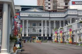 Jogja City Mall 07 Km From Terminal Jombor