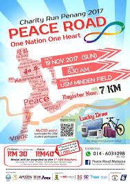 Peace Road Charity Run Penang 2017