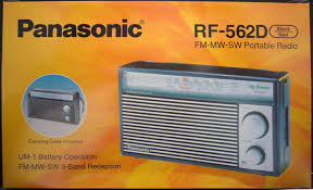 Bose Wave Radio Under Cabinet by Retro Radio Amazon Com