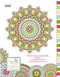 MandalaBackCover MandalaCover Mandala Design Coloring Book Volume 1 Jenean Morrison